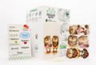 Объемные открытки: Фото всех комплектующих
